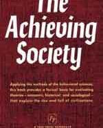 成就和社会
