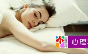 周末睡懒觉导致痛经